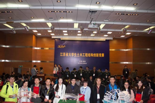 本次大赛共有来自中国矿业大学、东南大学、南京航空航天大学,南京理工大学、河海大学、江南大学、南京工业大学等28所省内高校土木工程专业参赛学生作品56件。由江南大学环土学院华渊教授和连俊英副教授指导、土木工程和工程管理专业学生组成的两支代表队前往参加比赛,经过激烈角逐,我校选送的模型作品鲸舞获得三等奖,模型作品翼以其独特的作品构思、轻巧的结构设计和精致的制作工艺等得到评委们的一致好评,以较高的总分优势技压群斩获一等奖,环土学院王登峰老师指导的力学加载环节获得三等奖。