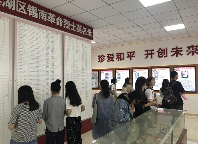 外国语学院在锡南革命烈士陵园举行新党员入党宣誓仪式