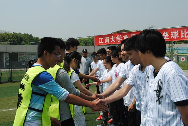该v舞蹈由江南大学体育运动舞蹈主办,棒垒球社承办,学院15个全校近25春贝蕾委员体育工作室怎么样图片