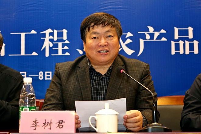 中国农业机械科学研究院李树君院长致辞