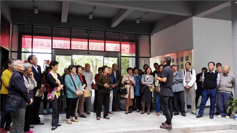 老科协食品生工医药活动组参观江南大学美术馆,钱绍武艺术馆,设计馆