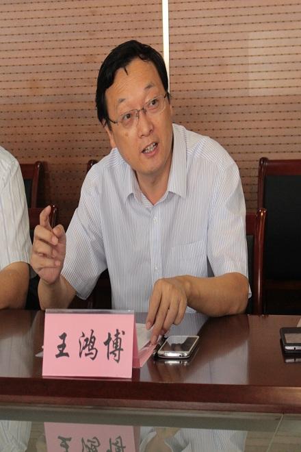 江南大学纺织服装学院院长王鸿博讲话